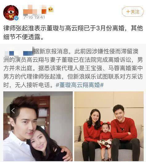 董璇离婚后首次透露生活状态:照顾好自己,让女儿乐观阳光地生活