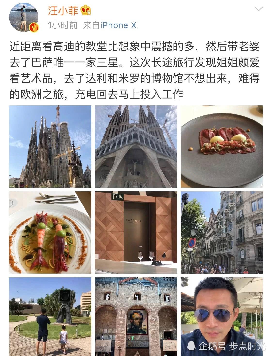 汪小菲带老婆女儿游西班牙,儿子被遗忘,与大S另类秀恩爱