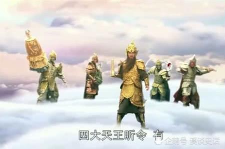 """西游记中,玉帝有4个""""秘书"""",他们分别是谁"""