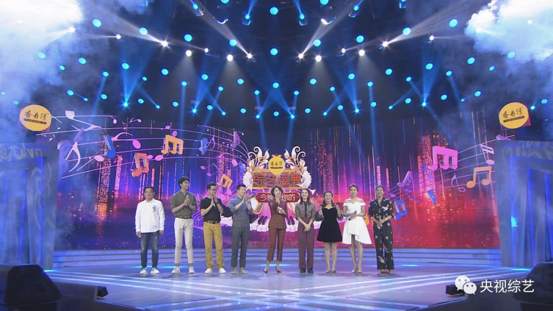 郭峰、黄薇、刘媛媛与热爱音乐的他们一起逐梦音乐路!