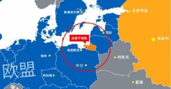 """加里宁格勒:俄罗斯打入欧洲""""钉子"""",俄如何向那里运送武器"""