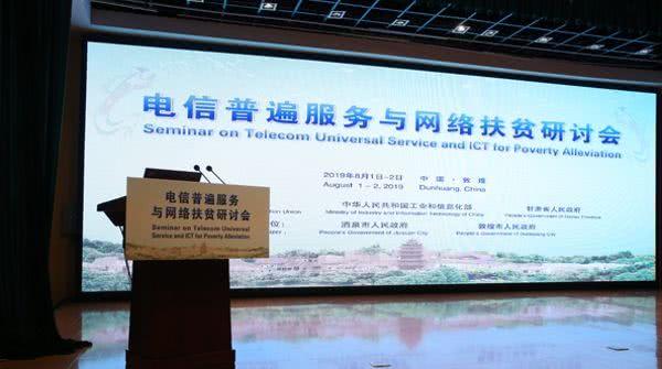<b>中国移动践行电信普遍服务义务:15年内累计完成投资552亿</b>