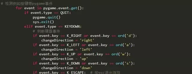 10分钟用Python编写一个贪吃蛇小游戏转自某论坛路过来打插图(3)