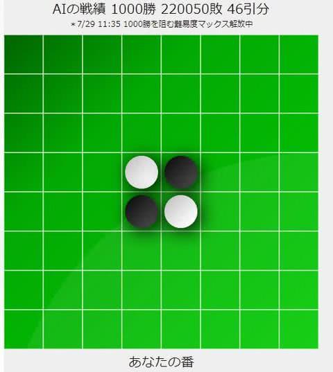0?fmt=jpg&size=25&h=537&w=480&ppv=1