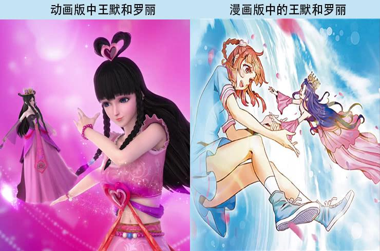 叶罗丽:动画和漫画角色形象对比,水王子像二世祖,庞尊像男主角
