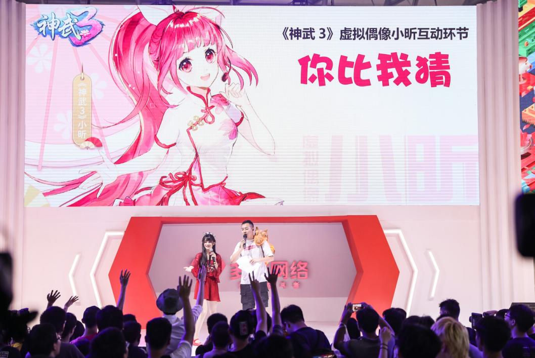 2019ChinaJoy落幕 多益网络展台互动令人流连忘返