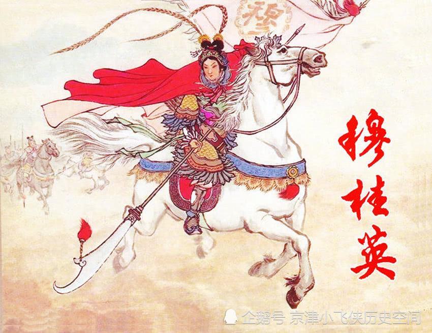 杨宗保、狄青、薛丁山要是打起架来,薛丁山吃不了亏,帮手太多了