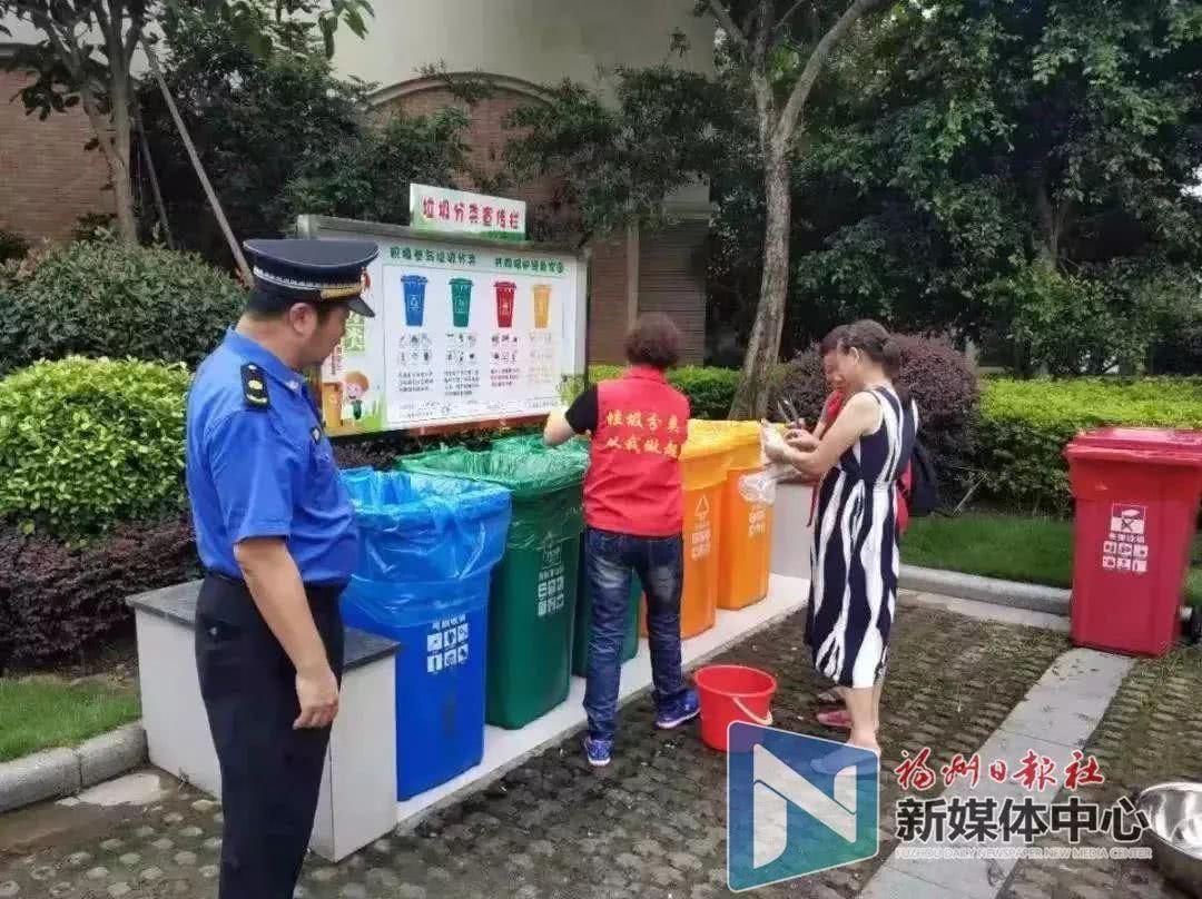 8月1日起!福州扔垃圾不分类真的要被罚了!