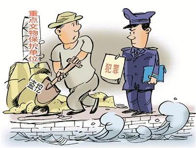 210128片碎片,獲刑10年!慈溪一男子盜掘越窯青瓷被判刑