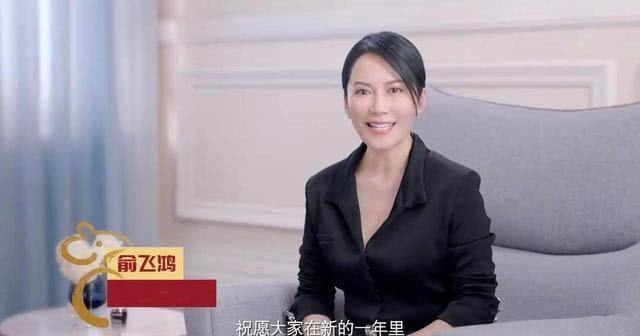 """<b>她被称为""""冻龄女神"""",美过林青霞,49岁韵味十足仍未婚</b>"""