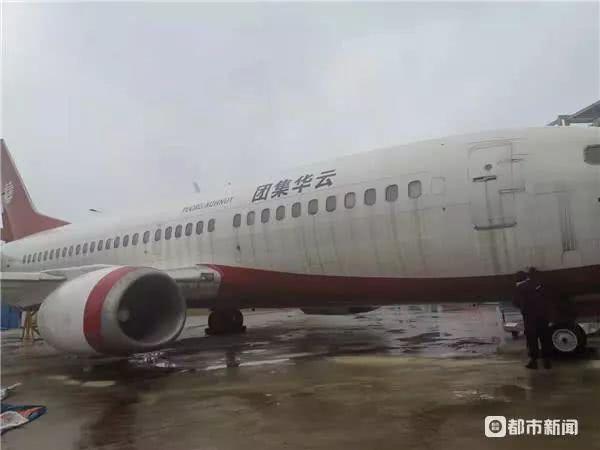 贵州首起!这起合同纠纷案,法院查封了一架波音737飞机