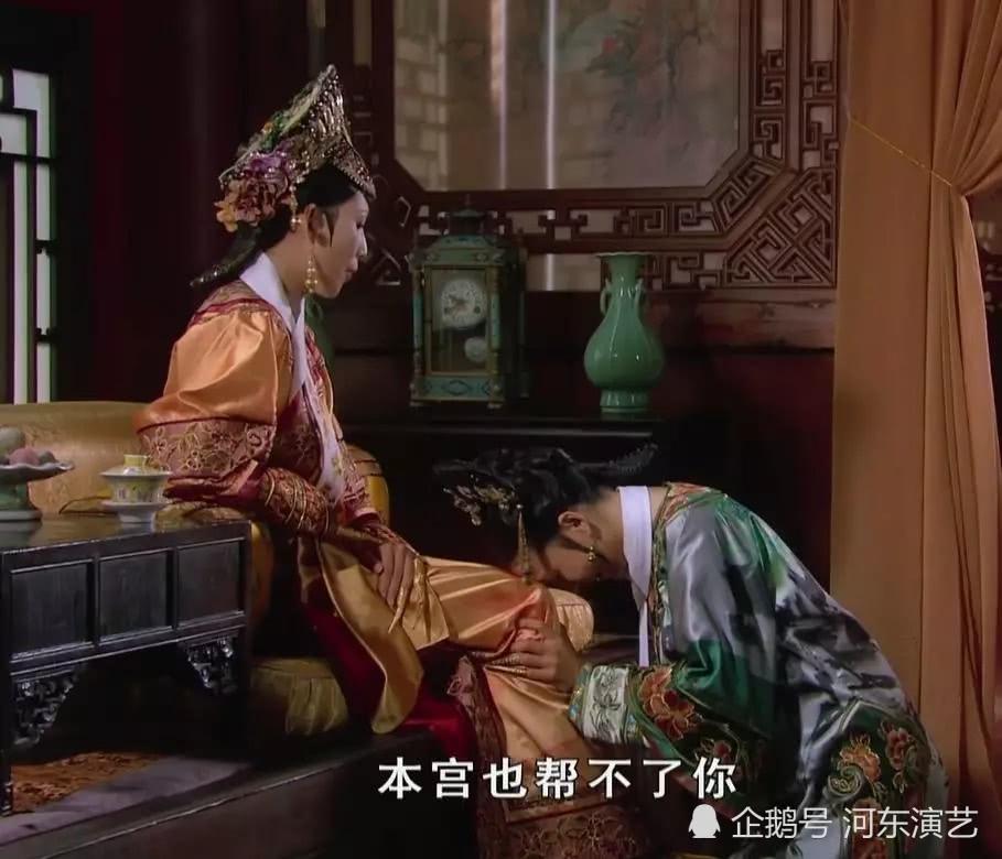 齐妃自杀皇后阴谋得逞,在皇上三阿哥面前喜极而泣真是影后啊