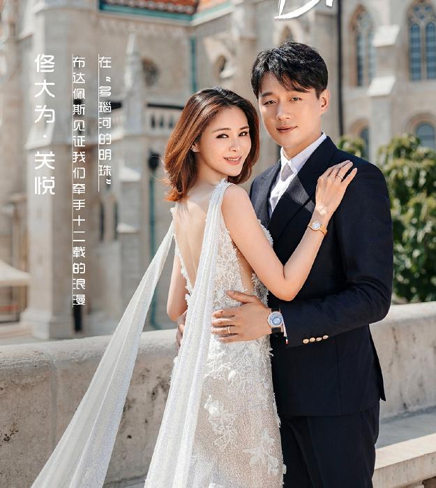 佟大为携娇妻拍婚纱写真,相爱十二年胜似新婚,亲密相拥甜出屏幕