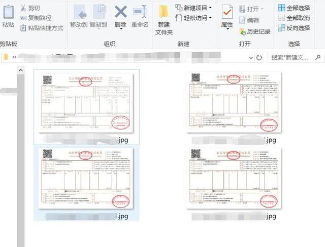 学会这种打印电子发票的方法,1年可以节省很多纸