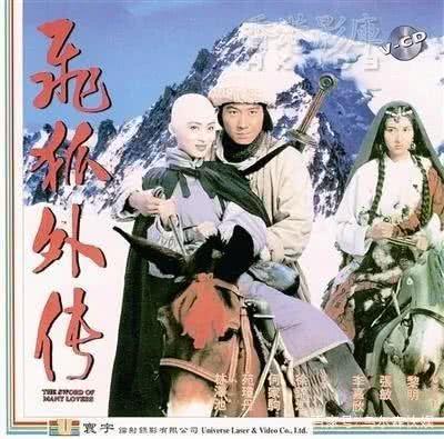 96周年诞辰日:大师已去,江湖仍在,致敬金庸!