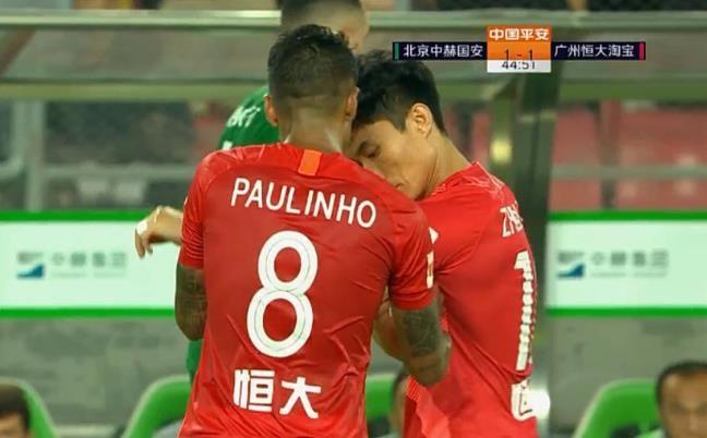 39岁郑智替补出场!保利尼奥让出队长袖标 中超2次神迹亲历者