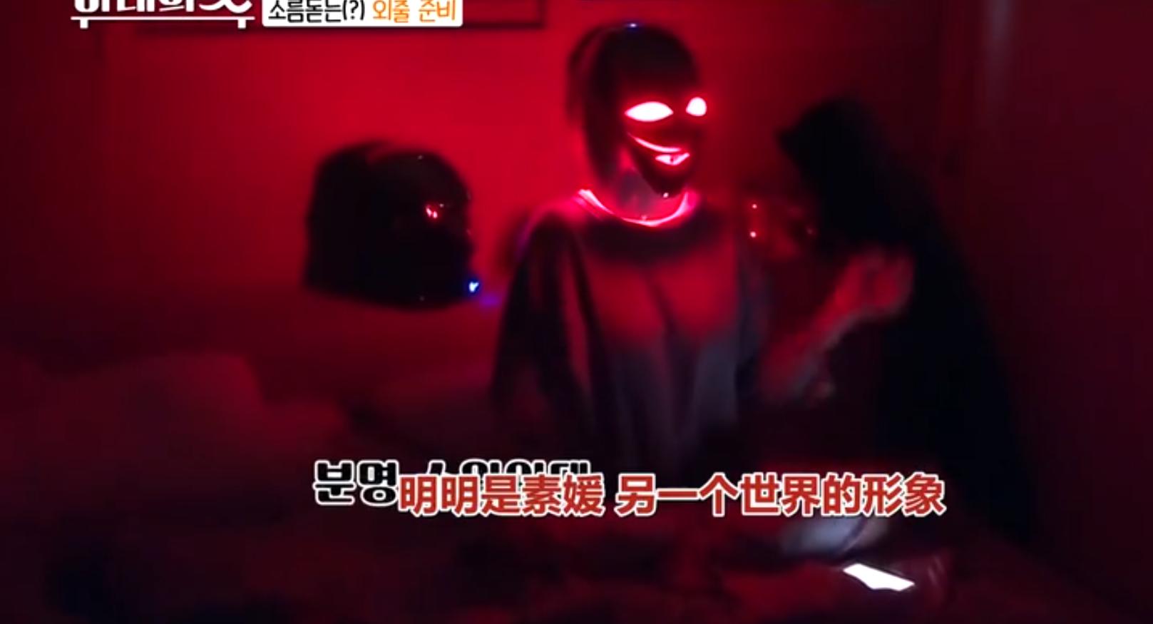 咸素媛超清镜头前做美容,当看到她之后的妆面,网友抓狂不敢信!