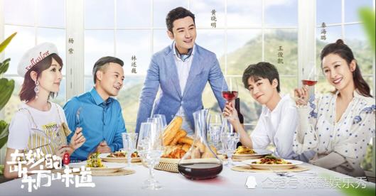 <b>中餐厅:王俊凯提三个建议,都和黄晓明有关,被否认后直接黑脸</b>