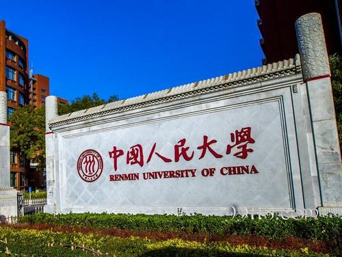 """这三所大学被称为""""中国高官的摇篮"""",考上前途光明!"""