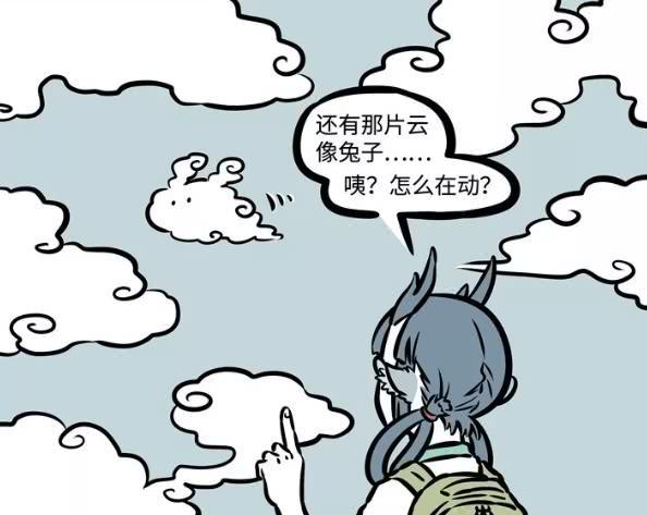 《非人哉》中孙悟空的筋斗云超可爱,却有一个缺点,那就是贪吃