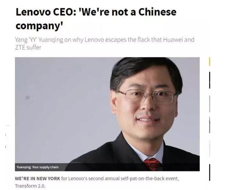 联想仍然是优秀中国公司,毋庸置疑为中国努力的品牌,依旧支持!