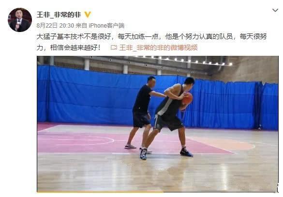 卫猛加盟山西男篮 辽篮送9字祝福 名帅王非社交媒体发声力挺