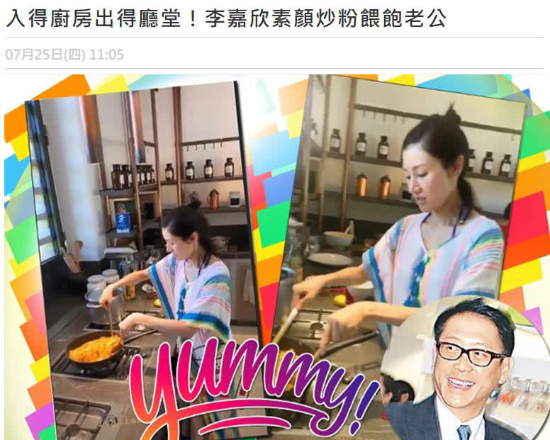 李嘉欣素颜下厨为老公做饭,大美人动作娴熟是个好妻子