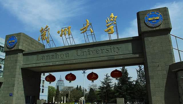 甘肃省49所正规大学名录,名单外的学校学籍和毕业证将不被承认