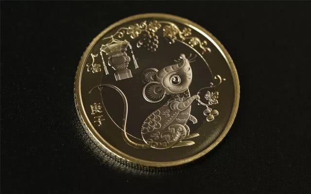 年前纪念币市场盘点,鼠币、泰山币和建国币全都涨了!
