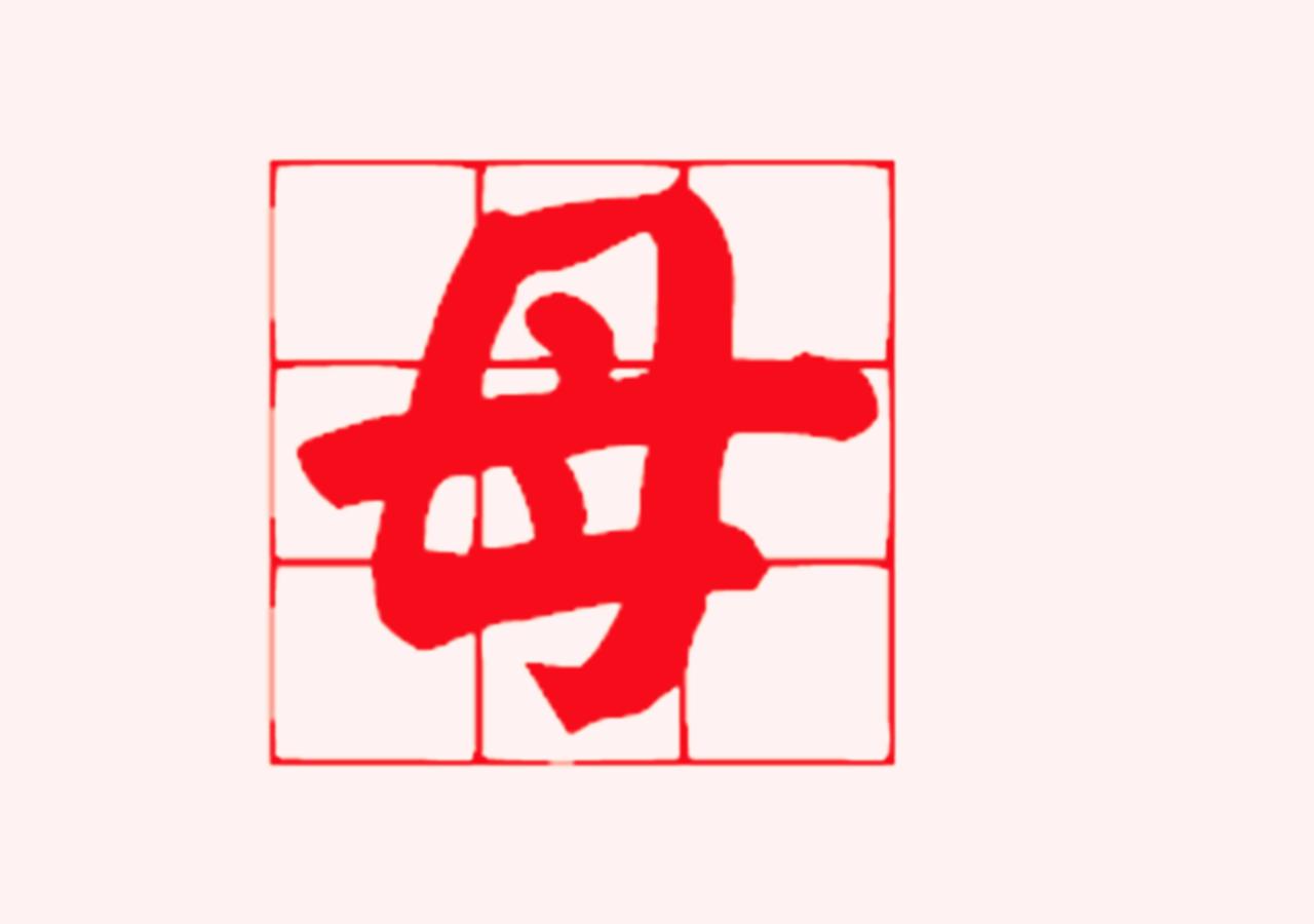 0?fmt=jpg&size=19&h=633&w=900&ppv=1
