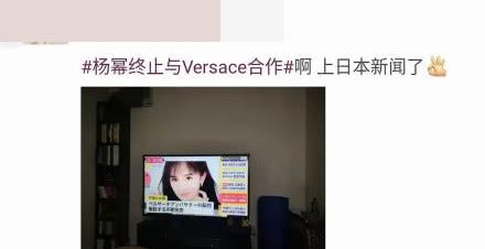 <b>杨幂解约上日本电视新闻,外媒评价正面,杨幂口碑扳回一局</b>