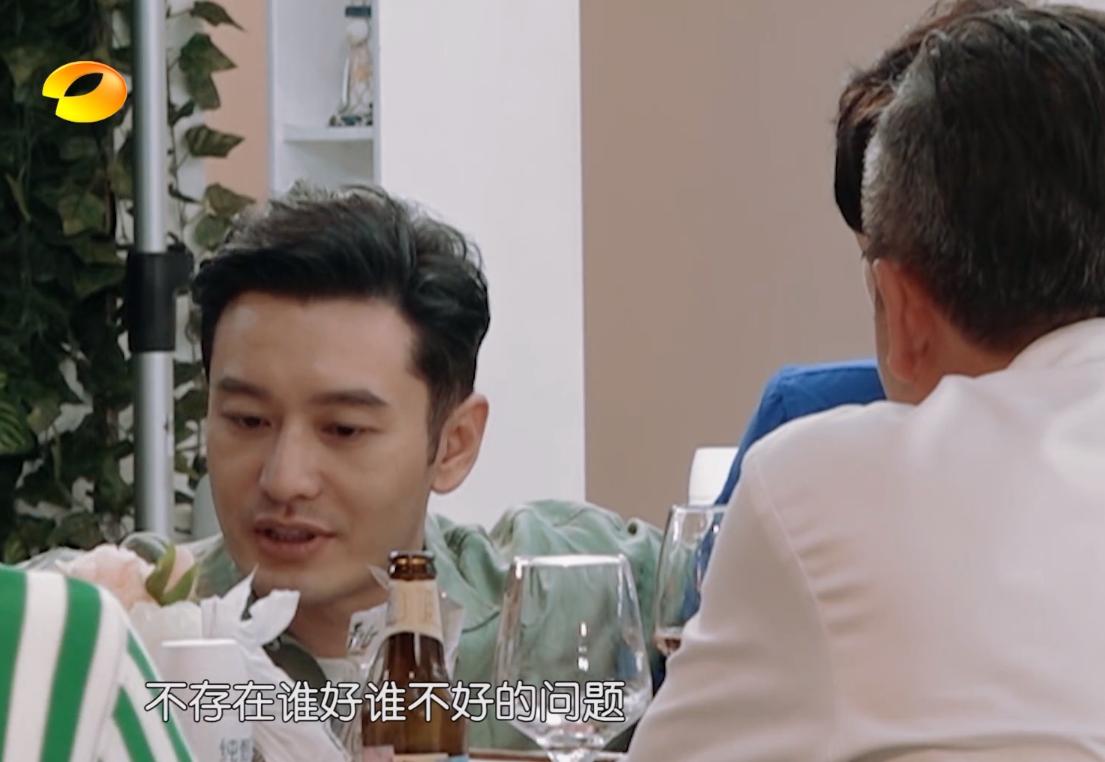 明明知道高天鹤会走,《中餐厅》为什么还要演这么一出苦情戏!