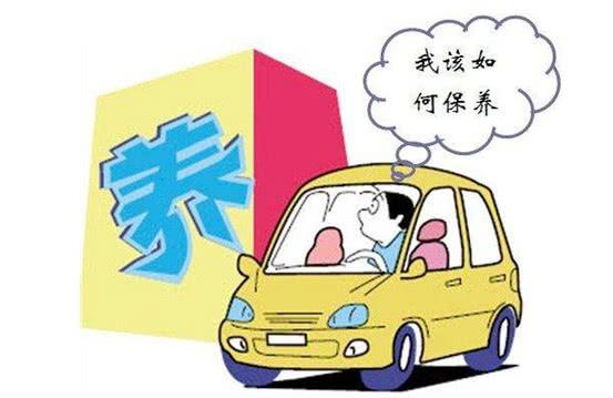 汽车不做保养只换机油可行吗?事实并没那么简单