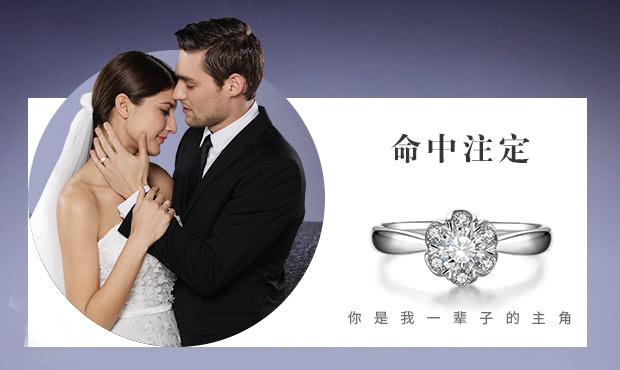 七夕求婚需要如何购买求婚钻戒?买什么样的求婚钻戒比较好?