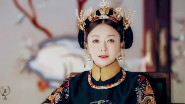 <b>乾隆的两位妻子,一位备受宠爱,一位死后却成了没有谥号的皇后</b>