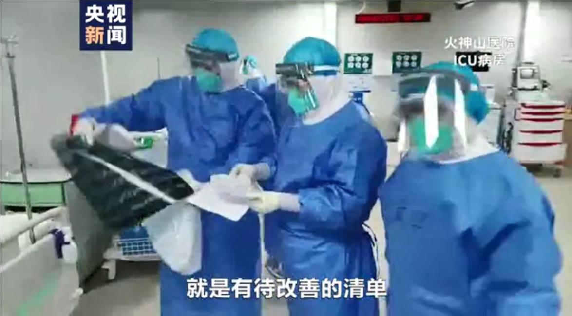 """ICU病房的第一次""""大考""""火神山一线实录"""