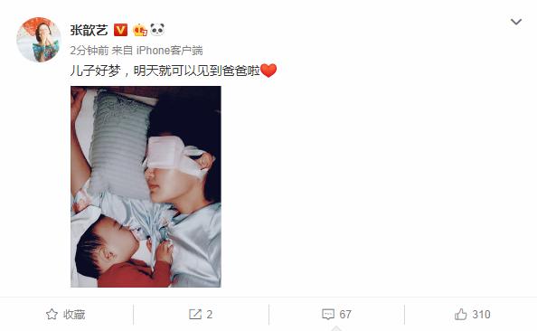 张歆艺要带儿子探班袁弘,袁弘激动到开启老妈子模式,忙里忙外