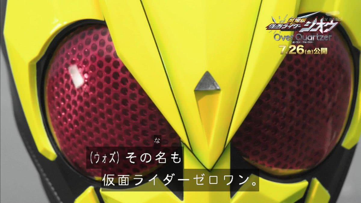 假面骑士01剧场版:飞翔猎鹰确定剧场版登场,猎鹰钥匙酷似磁带