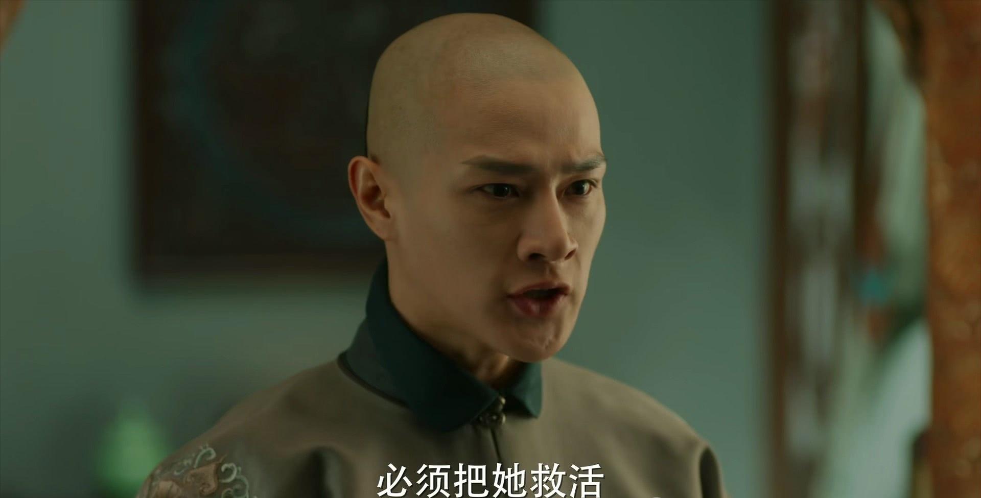 《梦回》四爷救下了茗薇,他隐瞒了所有人,想让茗薇成为他的女人