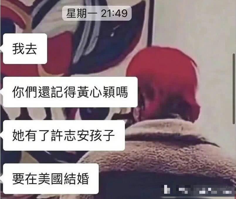 黄心颖怀孕许志安不回应,郑秀文好惨,只有网友心疼她