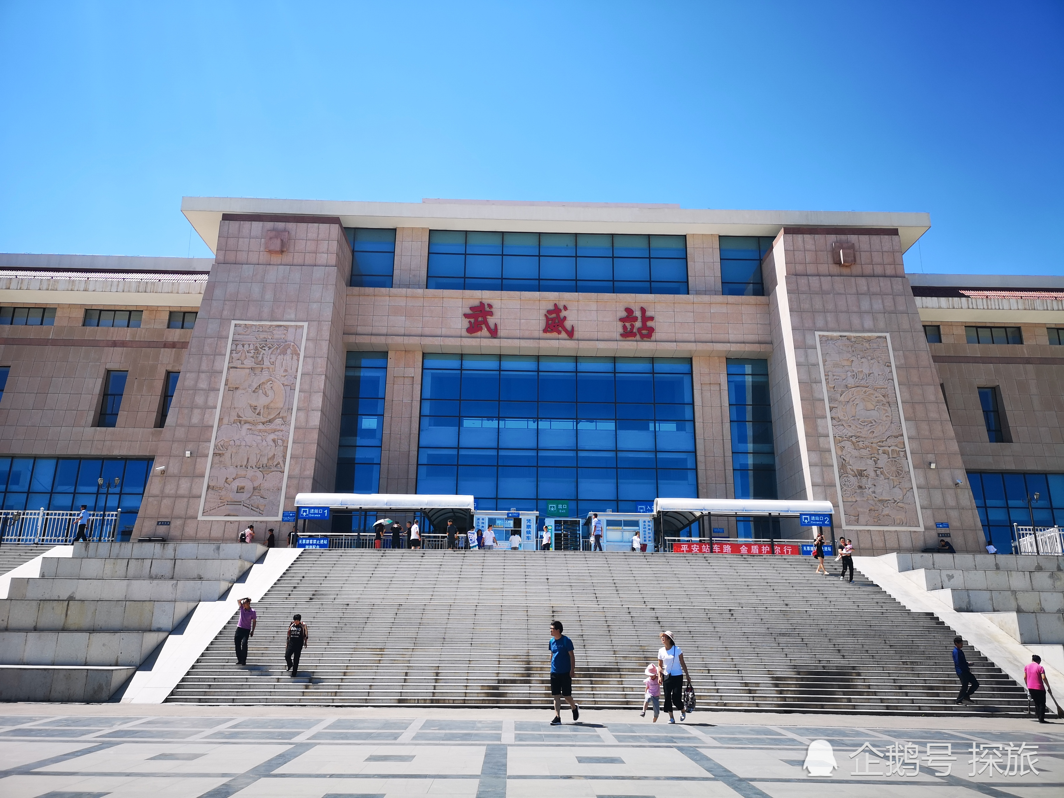 <b>甘肃武威城市风光,9张高清大图,请收好!</b>