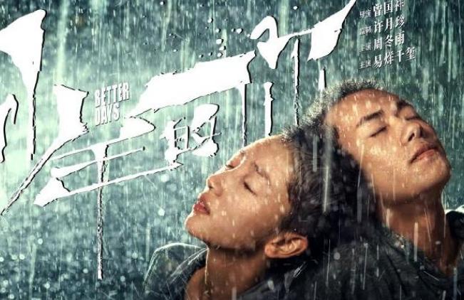 """<b>周冬雨吃泡面被怼""""炫富"""",看清""""这1配菜""""后,网友:羡慕了!</b>"""