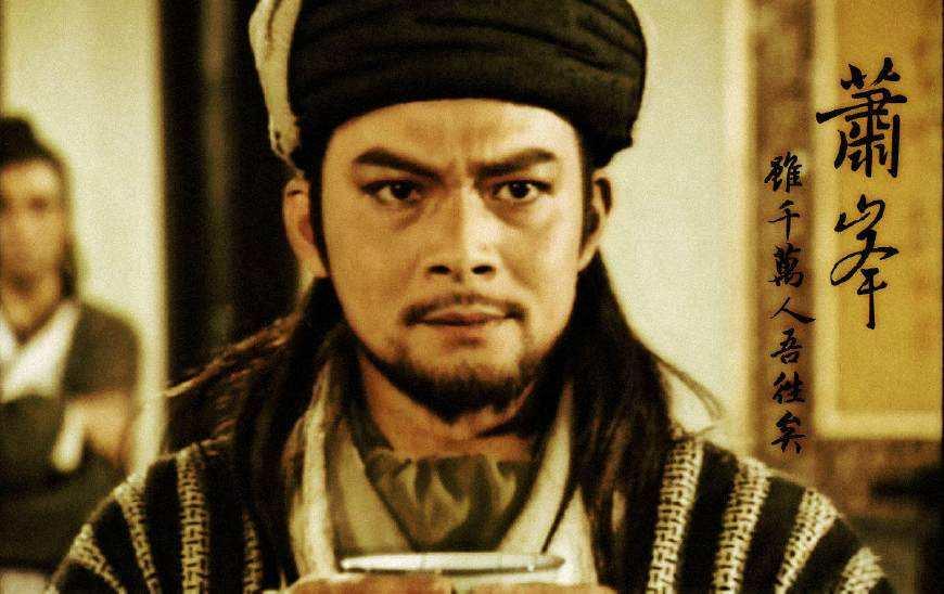 乔峰的降龙有一个重大缺点,神雕中,郭靖终于将之改进!