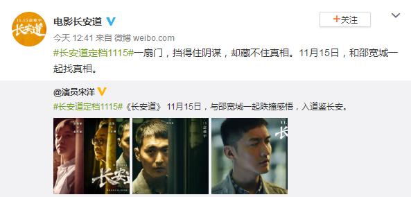 """和刘亦菲同届,与朱一龙""""同门不同命"""",宋洋新作能否重获关注?"""