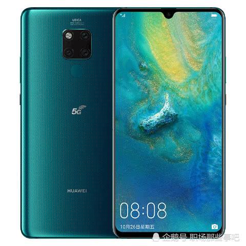 华为发布5G手机,定价6199元!华为声称:不考虑盈利!