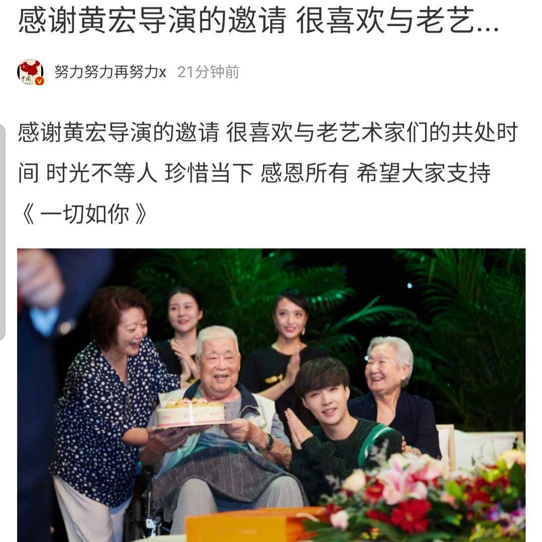 张艺兴参演黄宏新片引期待,鹿晗新歌销量破纪录,发展方向错位?