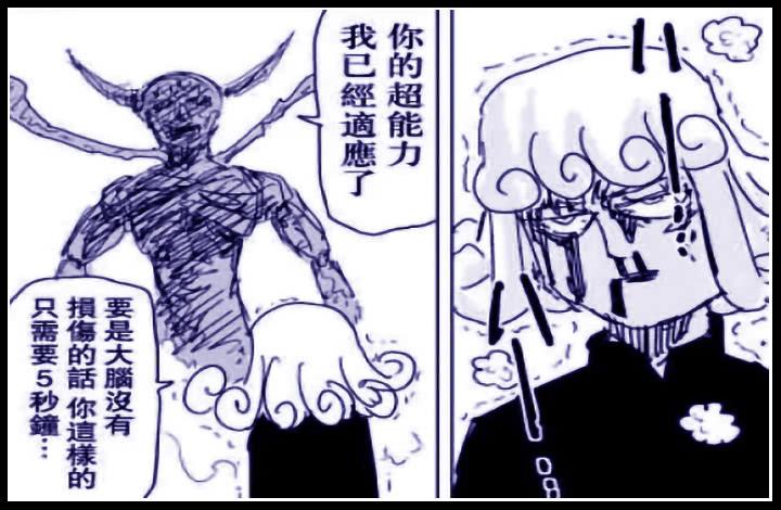 一拳超人:饿狼怪人化成功,他说要感谢的是谁?是鼻涕熊还是埼玉