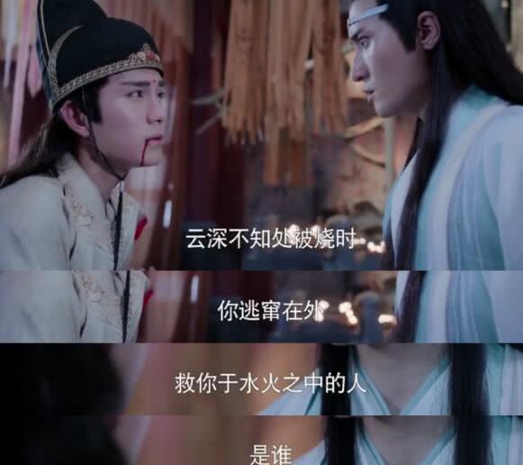 演员朱赞锦多大了?《陈情令》中饰演金光瑶人气飙升!