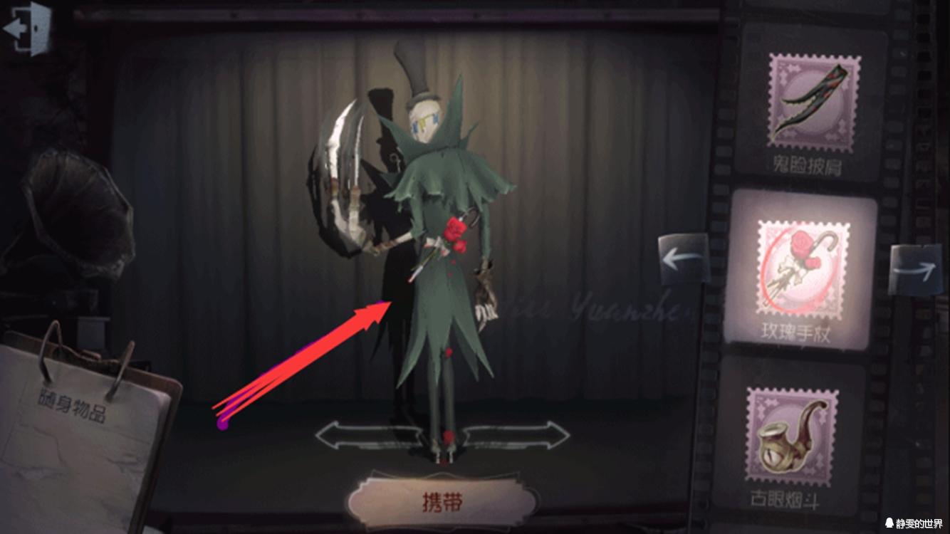 第五人格玫瑰手杖不返场!万圣节魔术师Cola