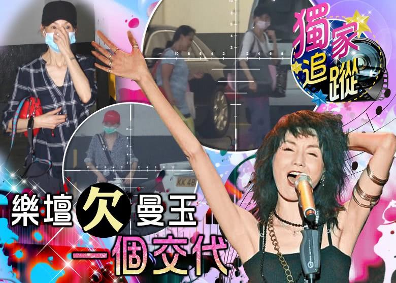 张曼玉通宵练唱功,54岁的她想圆唱片梦,不想留遗憾